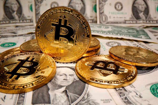 Advantages of Trading in Bitcoin